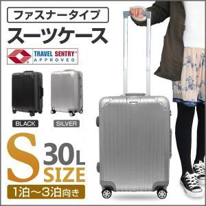 スーツケース Sサイズ 軽量 ファスナータイプ 小型 1泊〜3泊用 30L ABS樹脂 ポリカーボネート TSAロック搭載 キャリーケース 旅行|tantobazarshop
