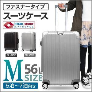スーツケース Mサイズ 軽量 ファスナータイプ 大型 大容量 5泊〜7泊用 56L ABS樹脂 ポリカーボネート TSAロック搭載 キャリーケース 送料無料|tantobazarshop