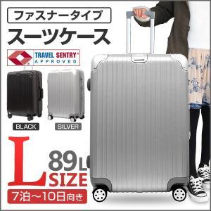 スーツケース Lサイズ 軽量 ファスナータイプ 大型 大容量 7泊〜10泊用 89L ABS樹脂 ポリカーボネート TSAロック搭載 キャリーケース|tantobazarshop