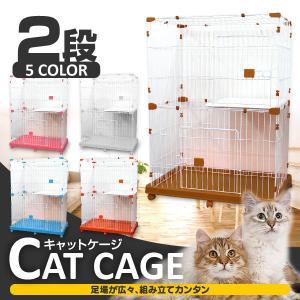 キャットケージ 猫ケージ 2段  キャスター ペットケージ ねこ ネコ ケージ ペット ケージ 室内ハウス おすすめ tantobazarshop