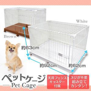 キャットケージ 猫ケージ 1段  キャスター ペットケージ ねこ ネコ 小型犬 中型犬 ケージ 室内ハウス おすすめ tantobazarshop