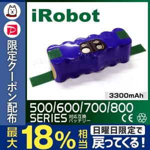ルンバ バッテリー 500 700シリーズ専用 対応互換 14.4V 大容量3300mAh 社外品 BATI01...