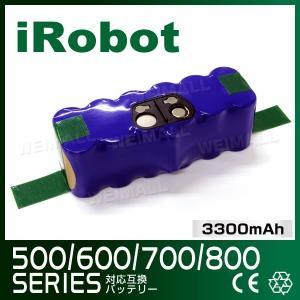ルンバ バッテリー 500 700シリーズ専用 対応互換 1...