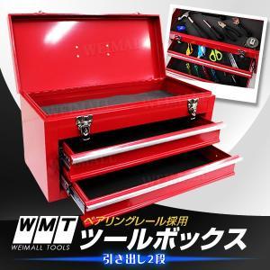 ツールボックス 工具箱 道具箱 おしゃれ  2段 ツールチェスト ツールケース 工具ボックス 工具入れ 工具ケース DIY