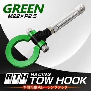可倒式 牽引 けん引フック M22 x 2.5 グリーン 緑|tantobazarshop