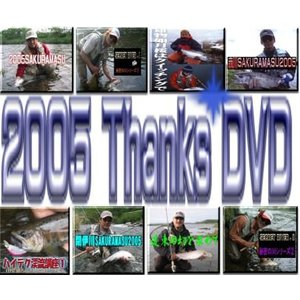パートナーズ DVD 【No15】2005ThanksDVD