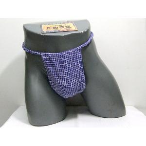 六尺ふんどし かのこ(紺) Lサイズ|tanukidou