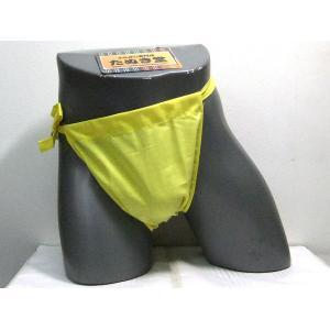 もっこ 黄色|tanukidou
