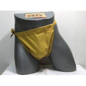 もっこ 金茶|tanukidou