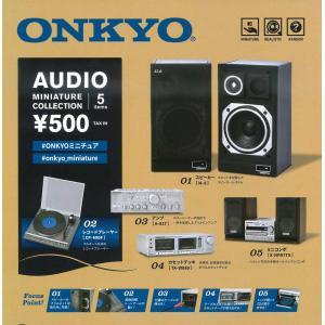 ONKYO (オンキヨー) オーディオ ミニチュアコレクション 全5種フルコンプ ガチャの画像