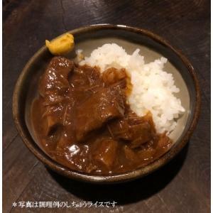 牛タン たん焼忍 特別提供品 ゆでたんの切り落とし 250g|tanyaki-shinobu