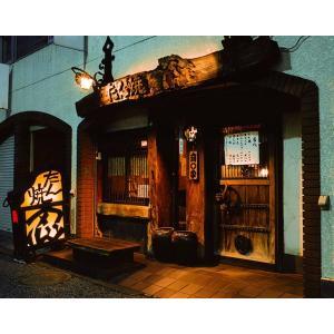 忍セット|tanyaki-shinobu