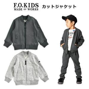 ■エフオーキッズ カットジャケット  F.O.KIDSから裏側がシャギー素材の、ぬっくぬく起毛になっ...