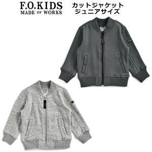 ■エフオーキッズ カットジャケット(Jr)  F.O.KIDSから裏側がシャギー素材の、ぬっくぬく起...
