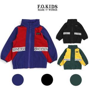 ■エフオーキッズ 配色アウター  F.O.KIDSから配色デザインがオシャレな、ウインドブレーカー入...