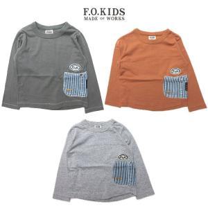 ■ヒッコリーポケット 長袖Tシャツ(Jr)  F.O.KIDSからシンプルかっこいい、長袖Tシャツ入...