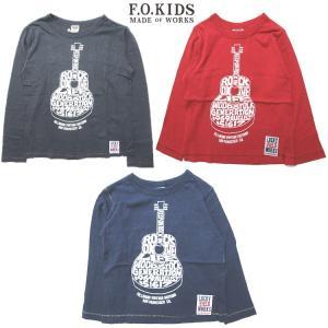 ■エフオーキッズ   ROCK ON THE LIFE 長袖Tシャツ  F.O.KIDSからインパク...
