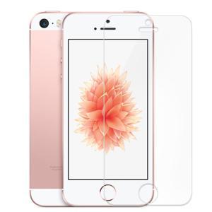 【アウトレット】0.3mm iPhone 5 5c 5s 5se 強化ガラスフィルム 液晶保護フィルム|taobaonotatsujinpro
