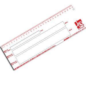 出品者用 定規 スケール 定形郵便 定形外郵便  ゆうパケット クロネコDM便 クリックポスト ポスパケット 1cm 2cm 3cm 厚さ測定定規|taobaonotatsujinpro