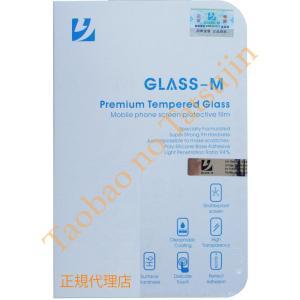 【アウトレット】GLASS-M 0.3mm iPhone 6 6s Plus 強化ガラス 液晶保護フィルム(iPhone 7 Plus も使用可能)|taobaonotatsujinpro
