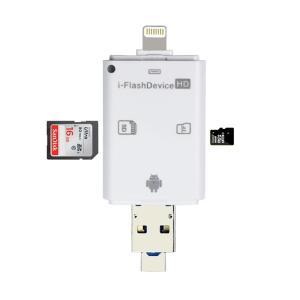 iFormosa iPhone iPad Android カードリーダー Lightning OTG USBメモリー i-FlashDevice microSD SDカード|taobaonotatsujinpro