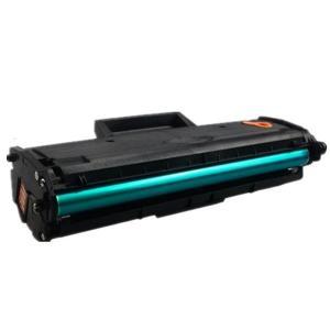 iFormosa Canon キヤノン 高品質トナーカートリッジ CRG-337 ブラック 互換品|taobaonotatsujinpro