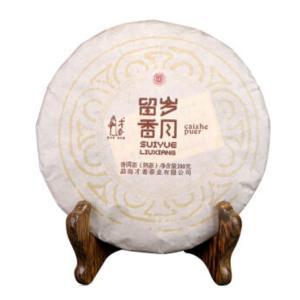 雲南省海抜1800メートルの茶葉厳選。 200グラム! 40年以上の製茶経験。とっても飲みやすい。 ...