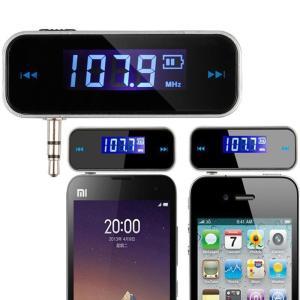 自動車 ワイヤレスFMトランスミッター USB給電 電池内蔵 LCD液晶付き iPhone iPad iPod スマートフォン用|taobaonotatsujinpro