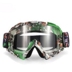 iFormosa バイク 防風メガネ スノボー スキー ソフト ゴーグルメガネ 透明レンズ IF-GG-A011W|taobaonotatsujinpro