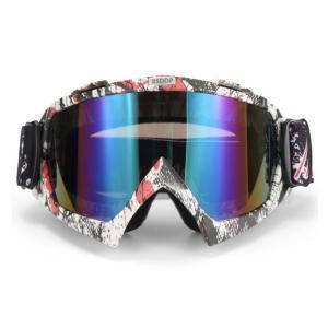 iFormosa バイク 防風メガネ スノボー スキー ソフト ゴーグルメガネ カラーレンズ グレー枠 IF-GG-A016C|taobaonotatsujinpro