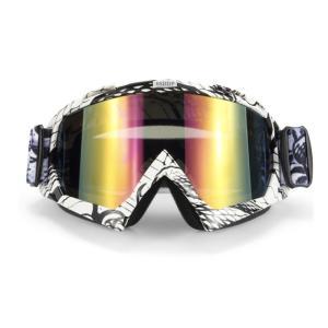 iFormosa バイク 防風メガネ スノボー スキー ソフト ゴーグルメガネ カラーレンズ 白黒枠 IF-GG-A017C|taobaonotatsujinpro
