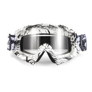 iFormosa バイク 防風メガネ スノボー スキー ソフト ゴーグルメガネ 透明レンズ 白黒枠 IF-GG-A017W|taobaonotatsujinpro