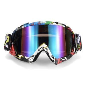 iFormosa バイク 防風メガネ スノボー スキー ソフト ゴーグルメガネ カラーレンズ マルチ色枠 IF-GG-A018C|taobaonotatsujinpro