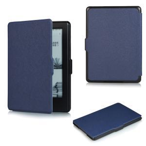 Amazon Kindle用レザーカバー (Kindle20...