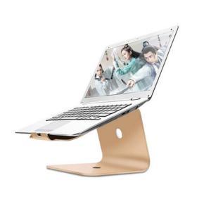 iFormosa アルミ製 Macbook Air Pro Surface ノートパソコン クーラー 冷却台 タブレット スタンド ゴールド|taobaonotatsujinpro