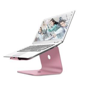 iFormosa アルミ製 Macbook Air Pro Surface ノートパソコン クーラー 冷却台 タブレット スタンド 11インチから17インチ用 ローズゴールド|taobaonotatsujinpro