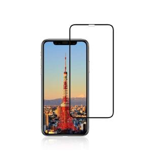 iFormosa 強化ガラス 2枚セット iPhone X 保護フィルム iPhone X ガラスフィルム 3D全面保護 高透過率 液晶ガラス 高感度タッチ 気泡ゼロ IF-PF-IPX-2S|taobaonotatsujinpro