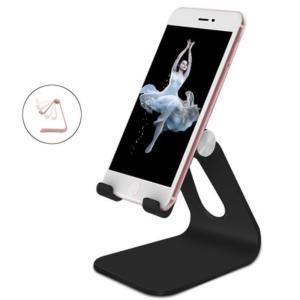 iFormosa アルミ製 スマートフォン スタンド 角度調整可能 ブラック|taobaonotatsujinpro