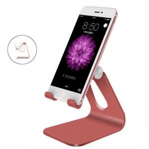 iFormosa アルミ製 スマートフォン スタンド 角度調整可能 レッド|taobaonotatsujinpro