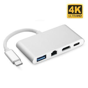 iFormosa USB-C to USB 3.0 HDMI RJ45 LAN Gigabit 1000Mbps アダプター シルバー IF-USBCTO4|taobaonotatsujinpro