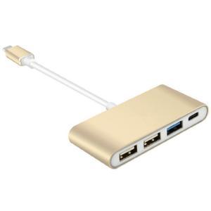 iFormosa USB-C USB 3.0 HUB ハブ アダプター ゴールド