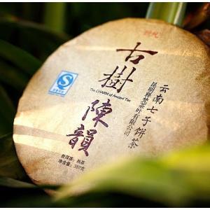 古樹陳韻 世凡 雲南省産 古樹茶葉 餅茶特級 プーアール茶 357g taobaonotatsujinpro