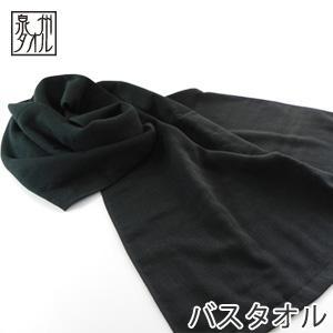 バスタオル 速乾 ガーゼタオル 黒 ブラック 日本製 泉州タオル|taorunomori