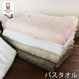 バスタオル プラチナアッシュシリーズ サンホーキン綿使用 日本製 今治タオル|taorunomori