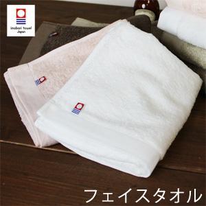 フェイスタオル プラチナアッシュ 日本製 今治タオル サンホーキン綿使用|taorunomori