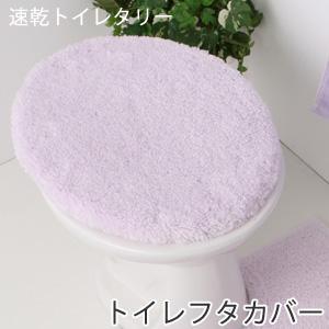 速乾トイレタリー トイレフタカバー トイレ用品 ※商品の特性上、返品・交換不可|taorunomori