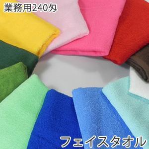 240匁 フェイスタオル ショートパイル 日本製 業務用 taorunomori
