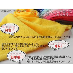 240匁 フェイスタオル ショートパイル 日本製 業務用 taorunomori 02