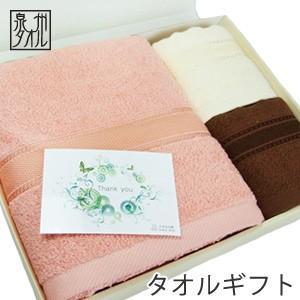 豪華ホテルタイプ シャイニーギフトセット バスタオル1枚とフ...