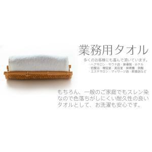 92匁 業務用ハンドタオル スレン染め 耐久性抜群|taorunomori|03